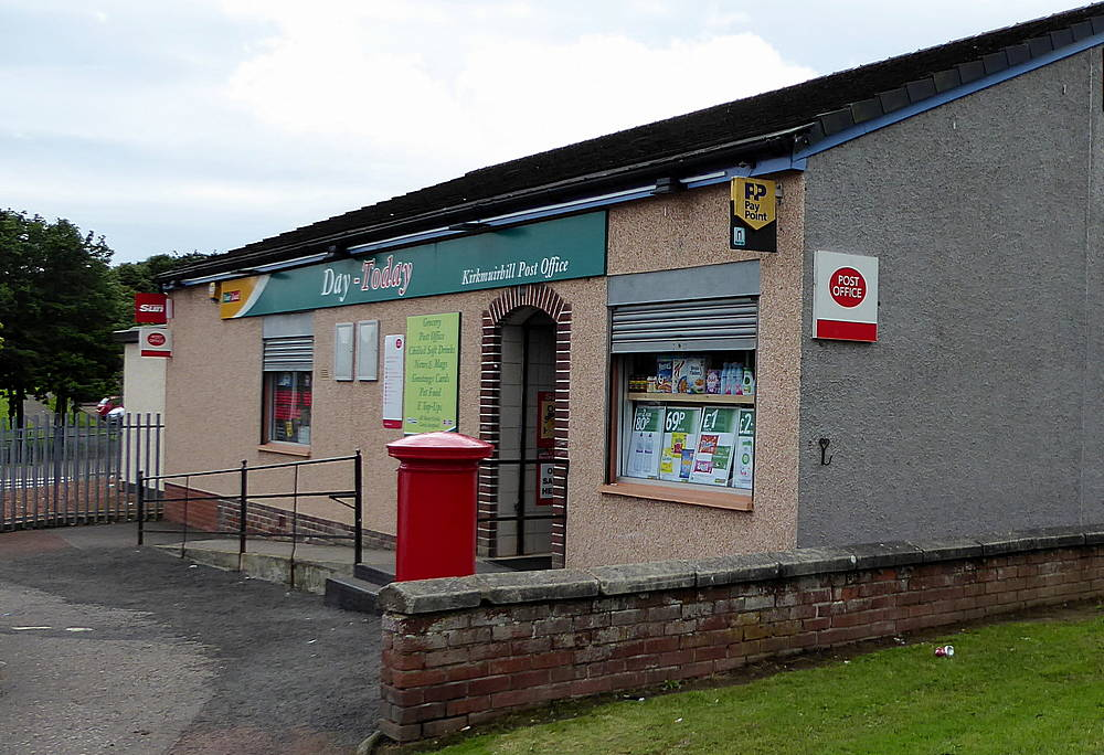 Post Office in Kirkmuirhill in 2017